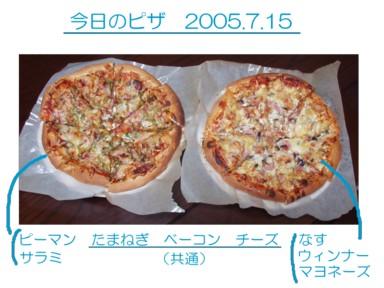 P7150010-2.jpg