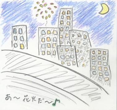 ira2005.8.16-2.jpg
