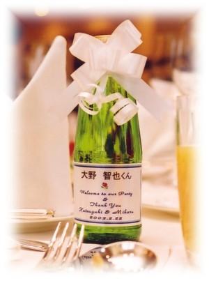 wedding-sekifuda4.jpg