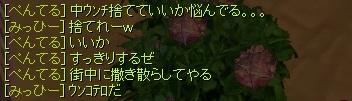 2009y08m04d_163749562.jpg