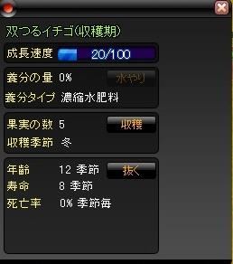 2009y09m22d_164805078.jpg