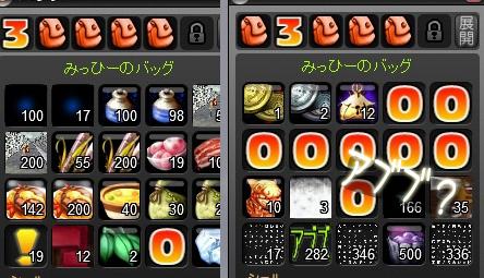 2009y09m25d_143545453.jpg