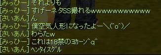 2009y10m18d_015218843.jpg