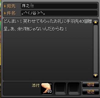 2009y10m23d_163209453.jpg