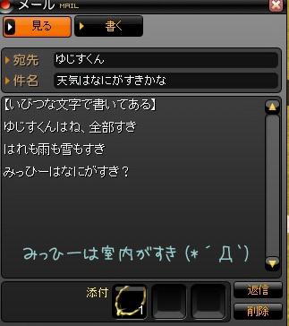 2009y10m28d_172336750.jpg