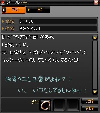 2009y10m28d_172348312.jpg
