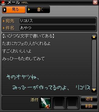 2009y10m28d_172434687.jpg