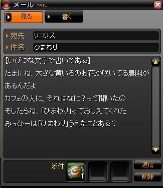 2009y11m04d_175512000.jpg