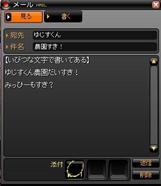 2009y11m04d_175624250.jpg
