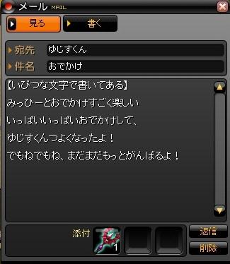 2009y11m04d_175635468.jpg