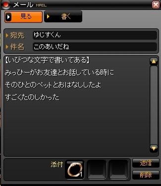 2009y11m04d_175653375.jpg