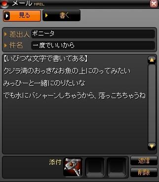 2009y11m21d_120250890.jpg