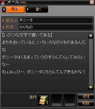 2009y11m21d_120256234.jpg