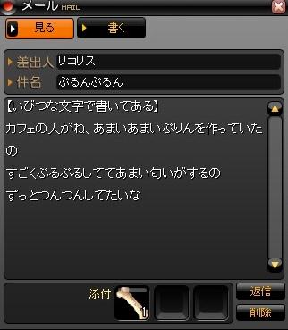 2009y11m21d_120300703.jpg
