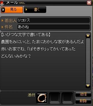 2009y11m21d_120313421.jpg
