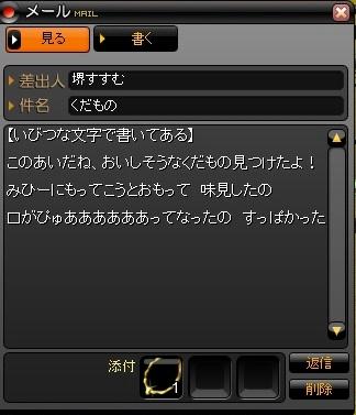 2009y11m23d_110956187.jpg