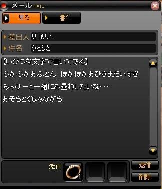2009y11m23d_111010171.jpg