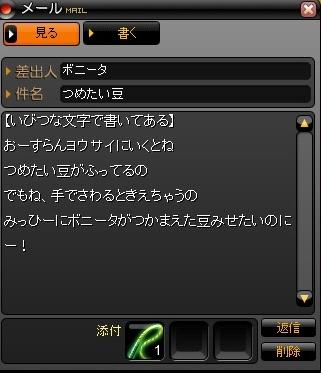 2009y11m23d_163235281.jpg