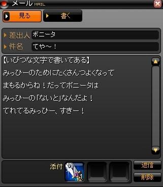 2009y11m27d_110521500.jpg