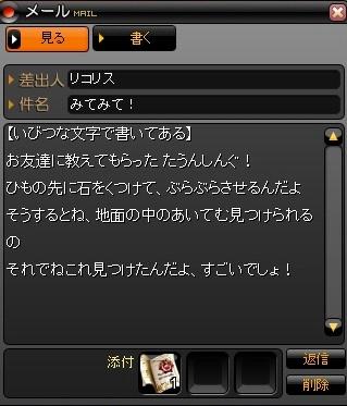 2009y11m27d_110728734.jpg