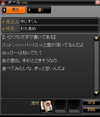 2009y11m27d_110758328.jpg