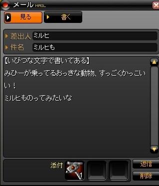 2009y11m27d_110810421.jpg