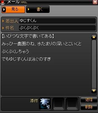 2009y12m01d_040818437.jpg