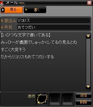 2009y12m01d_040835078.jpg