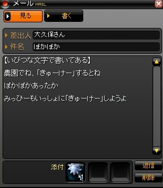 2009y12m17d_152656781.jpg