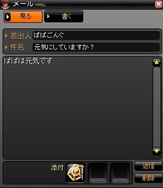 2009y12m21d_010506015.jpg