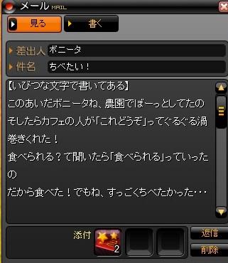 2009y12m21d_010552750.jpg
