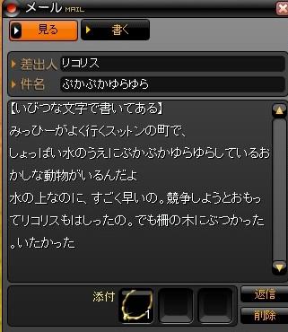 2009y12m21d_010558031.jpg