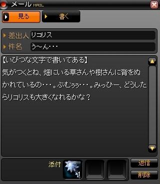 2009y12m21d_010613531.jpg