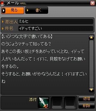 2009y12m21d_010706359.jpg
