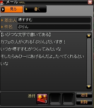 2009y12m21d_010719265.jpg