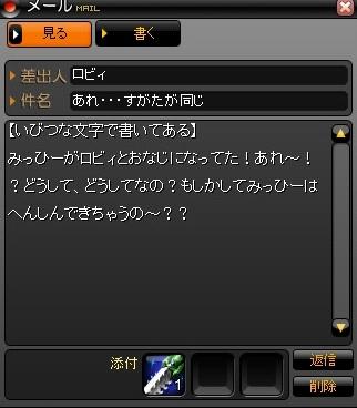2009y12m24d_140729265.jpg