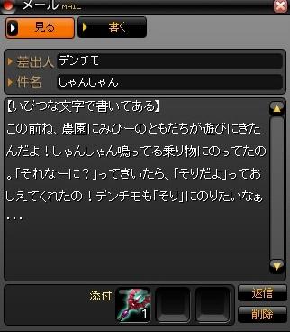 2009y12m24d_140737375.jpg