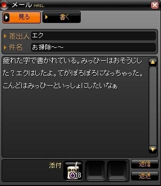 2009y12m30d_135748468.jpg