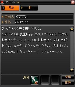 2010y01m16d_080051484.jpg