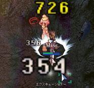 vs 魔剣