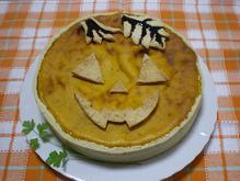 リアルかぼちゃパイ