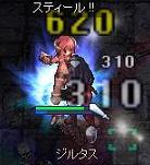 作成の旅☆9