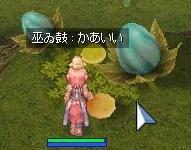 おでかけ☆25 異世界5