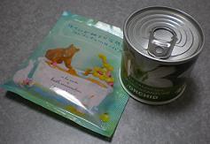 クリスマス☆お買い物 1