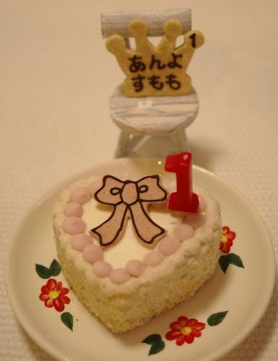 20061014_cake03.jpg
