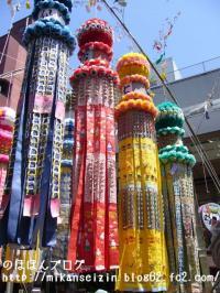 七夕2008-9