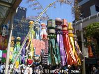 七夕2008-3