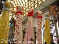 七夕2008-15