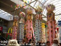 七夕2008-21