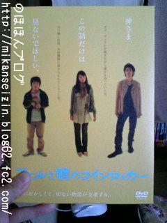 アヒ鴨DVD1